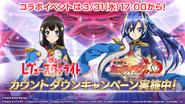 Revue must go on Hikari Kagura & Tsubasa Kazanari