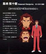 Symphogear Character Profile (Genjuro)