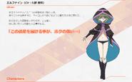 Symphogear GX Character Profile (Elfnein)