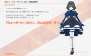 Symphogear GX Character Profile (Garie)