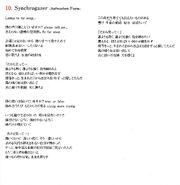 Synchrogazer Aufwachen Lyrics