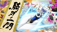 Flash of the Riders Blade
