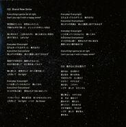 Meteor Light Lyrics 2