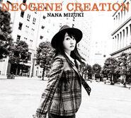 Neogene creation limited