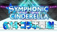 Symphonic Cinderella PV 2 (19)