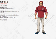 Symphogear AXZ Character Profile (Genjuro)