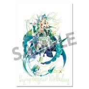 Symphogear Birthday 2020 Kirika 6