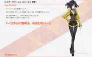 Symphogear GX Character Profile (Leiur)