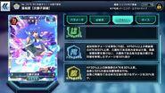 Gear Type Skill (Tsubasa Burning XDrive)