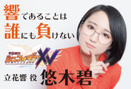 XV Aoi 1