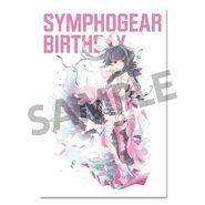 Symphogear Birthday 2019 Shirabe 5