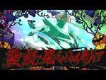 【戦姫絶唱シンフォギアXD UNLIMITED】襲続・魔sィNMあッhァ(暁切歌)