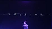 Symphogear Live 2018 Eiai Promise Screenshot 6