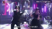 Mizuki Nana & Aoi Shouta - METANOIA