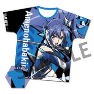 XV Tsubasa Tshirt