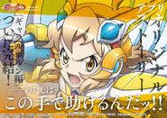 Hibiki Duorelic Poster