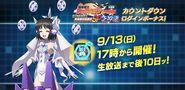 Meeting SP Live Broadcast Login Miku