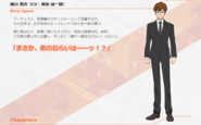Symphogear GX Character Profile (Shinji)
