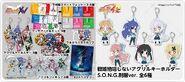 Acrylic Key Chain S.O.N.G. Uniform Ver