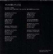 XD Unlimited Character Song Album 1 Lyrics 7