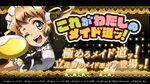 Kore ga Watashi no Maid Michi! Preview