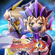 LOST SONG - Part 1 App Icon