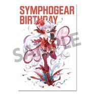 Symphogear Birthday 2019 Chris 5