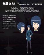 Symphogear Character Profile (Aoi)