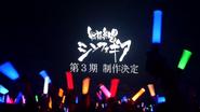 Symphogear Live 2013 GX Announcement Screenshot 11