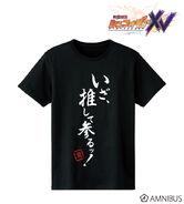 XV Amnibus Tshirt Tsubasa