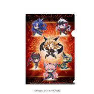 AXZ Clear Folder 1