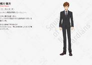 Symphogear AXZ Character Profile (Shinji)