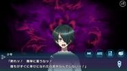 Yume wo Utau Eiyū Screenshot 21