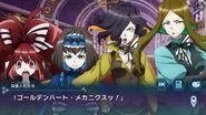 Golden Quartet Screenshot 3