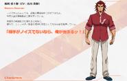 Symphogear GX Character Profile (Genjuro)