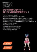 Symphogear XDU Character Profile (Millaarc)
