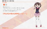 Symphogear GX Character Profile (Yumi)