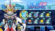 Yume wo Utau Eiyū Screenshot Hibiki・Log in