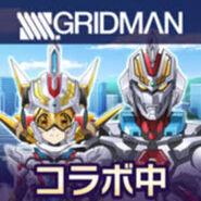 Gridman Collabo App Icon