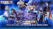 LOST SONG Chapter 2 Preview 1