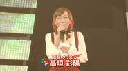 Ayahi Takagaki Live 2013 Self Introduction