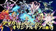 Symphonic Cinderella PV 1 (15)