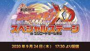 戦姫絶唱シンフォギアXD UNLIMITED スペシャルステージ in ブシロードゲーム祭り