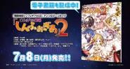 Monthly Bushiroad TV with Senki Zesshō Symphogear 38