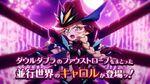 【戦姫絶唱シンフォギアXD UNLIMITED】「復活のダウルダブラ メモリアイベント」PV
