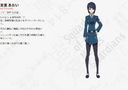 Symphogear AXZ Character Profile (Aoi)