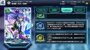 Gear Type Skill (Tsubasa Amalgam)