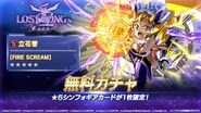 Lost Song Final Chapter Free Gacha