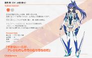 Symphogear GX Character Profile (Tsubasa)