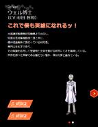 Symphogear XDU Character Profile (Dr. Ver)